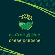 حدائق العشب الصناعي