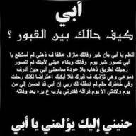 خالد عصمت