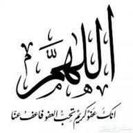 ابو محمد السناني