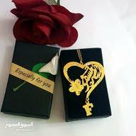 متجر مطليات وهداياء الرياض