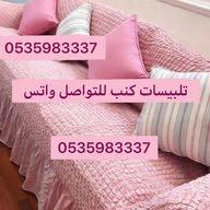 اللهم ارزقني رزق حلال