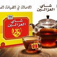 شاي الغزالين