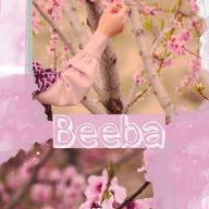 بيبا.... خدمة عملاء سدائل للأقمشة و المفروشات