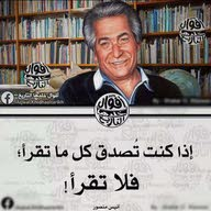Mohammad Abdmnm