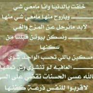 حسن سعد سعد