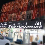 zain furniture seeb