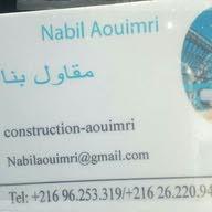مقاول بناء AOUIMRI Nabil