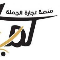 Ibrahim AlZamil