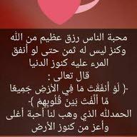 وائل البدري