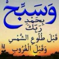 alwafa994 Slah Slah