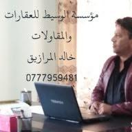 الوسيط خالد المرازيق Almarazeeq