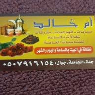 Abu khalid