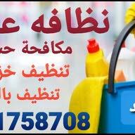 عمرو غازي