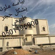 عبدالحميد المرجله 0501196900 0537766431//