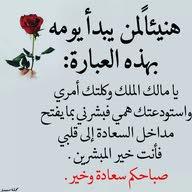 Hi Mahmoud