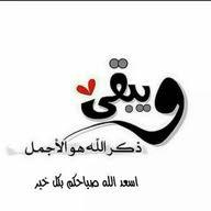 abu nayef