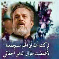 علاء الحلاوي
