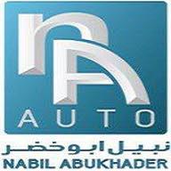 نبيل ابو خضر لتجاره السيارات