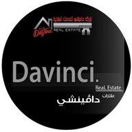دافينشي للخدمات العقارية