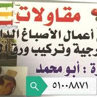 حمدى عبدالعال