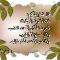 ابوفيصل