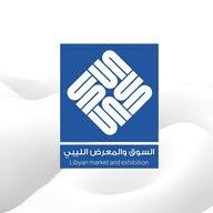 المعرض الليبي لبيع و شراء السيارات