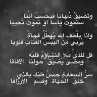ابوعبد الله المقطري
