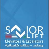 savior lift سافيور للمصاعد