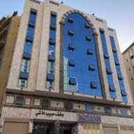 فندق القوس الازرق للوحدات السكنيه