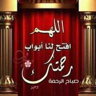 ابو محمد الحج