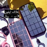 سعود صلاح الميارك المبارك