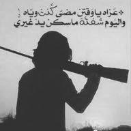 بن ناصر