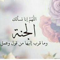 ابوصجر