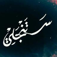abo azoaz Abdo