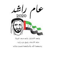 Alyooh Ahmed