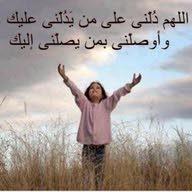 ابو عمر المنصور