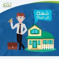 themar el3karya
