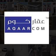 Aqaarcom