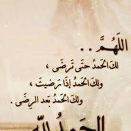 محمود الفقهاء