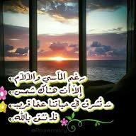 أبوعبدالرحمن