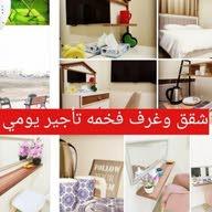 شقق و غرف أبو راكان