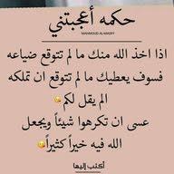 يوسف خالد m