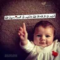 Rawad Mhamed