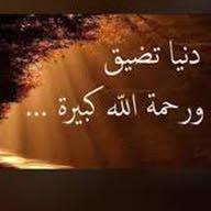 AHMAD ywsyf Al rwmyh
