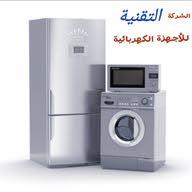 الشركة التقنية للأجهزة الكهربائية