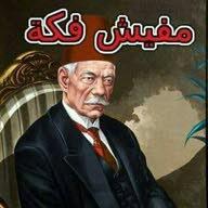 عبدالله الريان