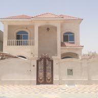 Almahdy Real Estate 2020