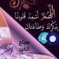 tariq bin lathrs
