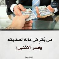 خالد البزاز