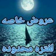 الحاج محمد أحمد حسين